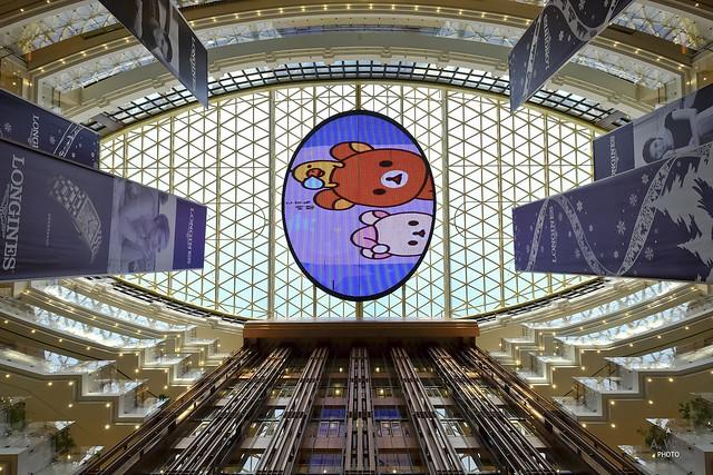Atrium of New World Daimaru