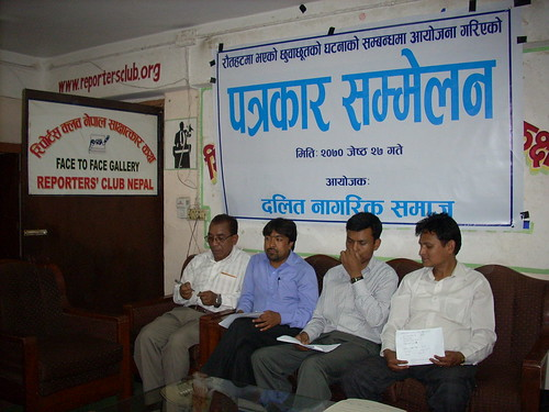 Rem (2nd from left), president of JMC, at a press conference to announce protests for Dalit rights in Kathmandu