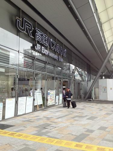 東京駅 by haruhiko_iyota