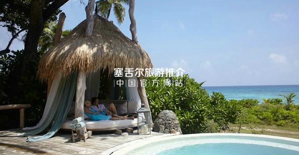 北岛度假村别墅介绍The North Island Villas