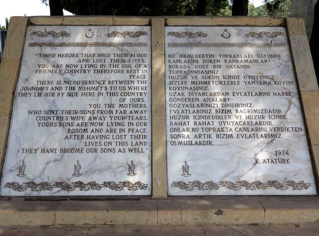 Çanakkale Martyrs´ Memorial4