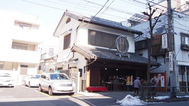Tokyo Honeymoon 2013_day09_096