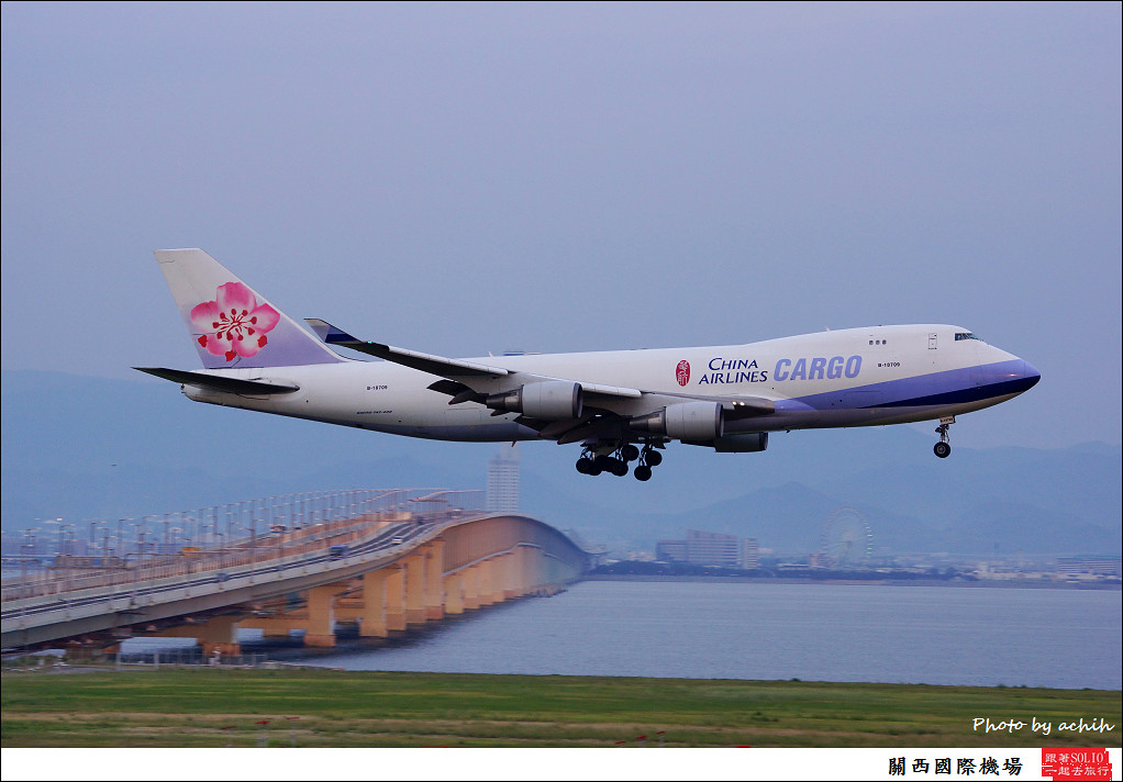 China Airlines B-18709-011