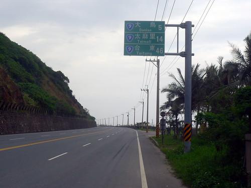 大武往知本台9線南迴公路