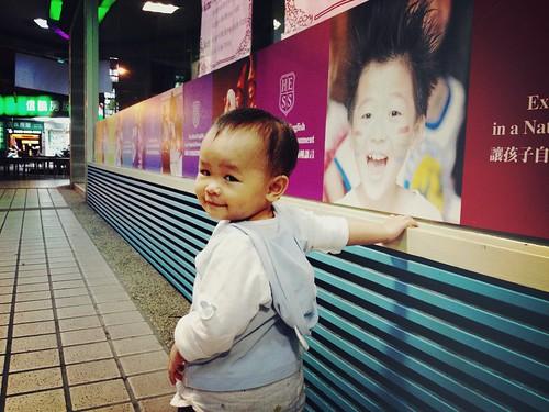 IMG_4531 by lukehsu0327
