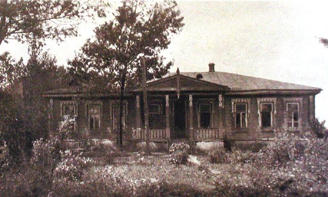 Кропотово (Тульская губ., ныне Липецкая обл.)