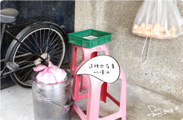 大武街味噌關東煮9