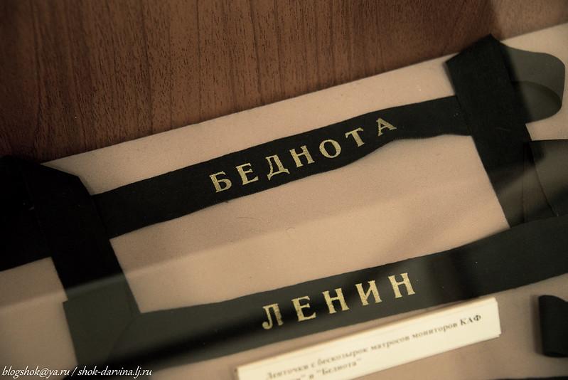 Музей-6