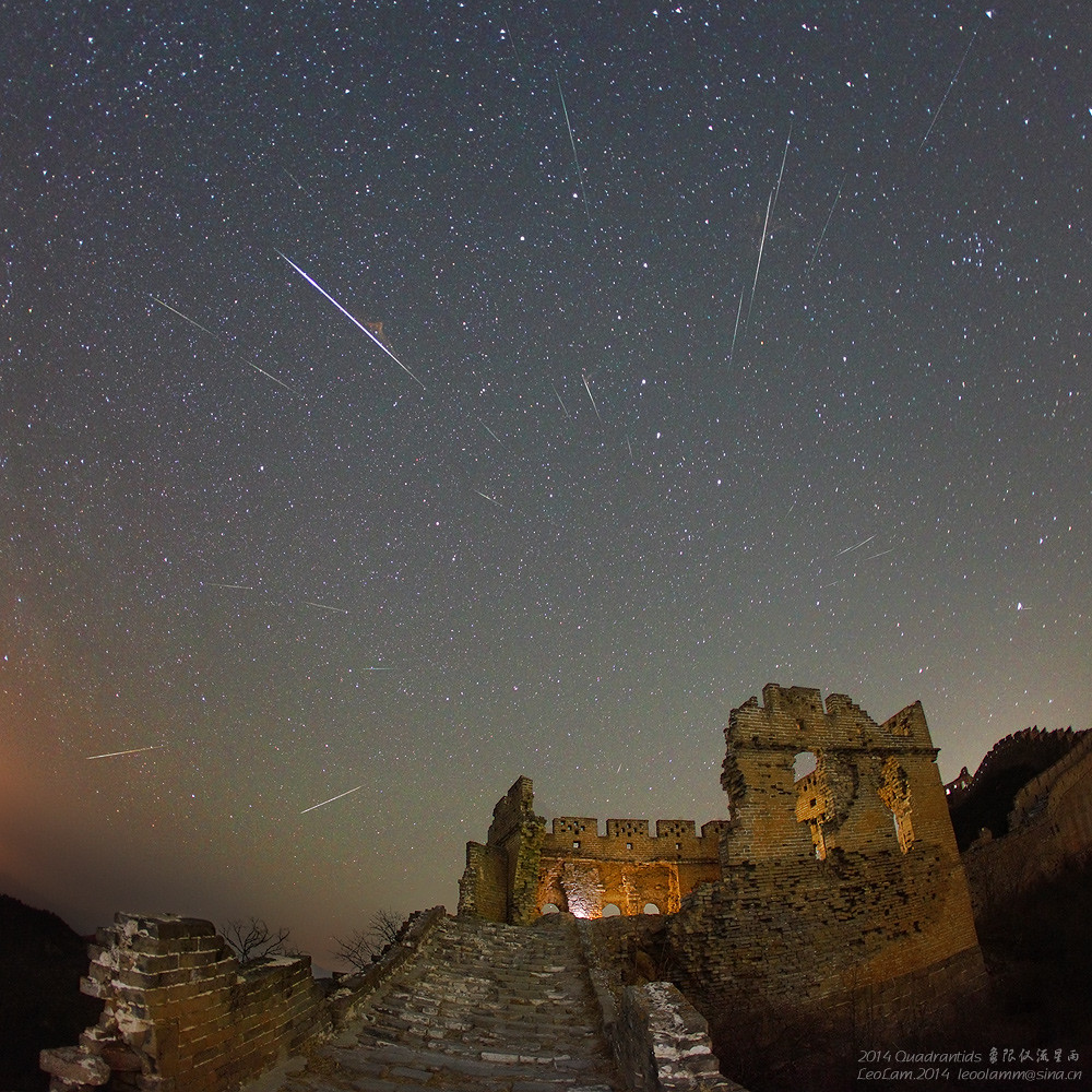 2014-01-04 Quadrantids above the Great Wall