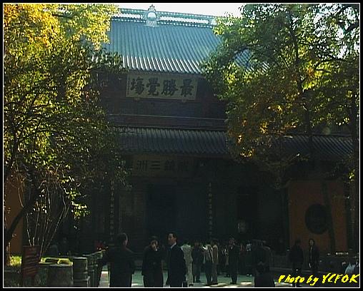 杭州 飛來峰景區 - 037 (靈隱寺)