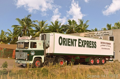 Persian Gulf Express 2