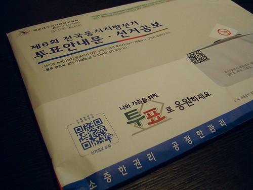 Wahlunterlagen Busan