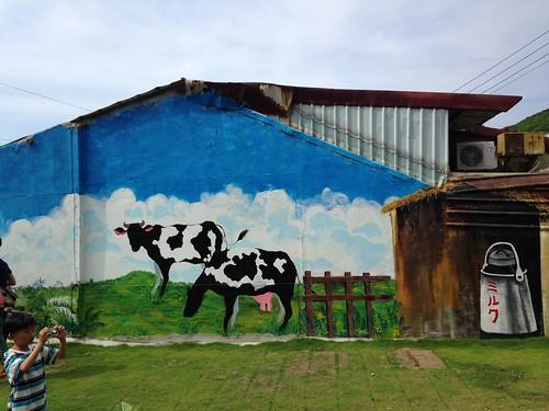 高雄市柴山會與國產局合作,在青泉街營造湧泉復育據點,並以牛奶館稱之,喚起古早記憶。