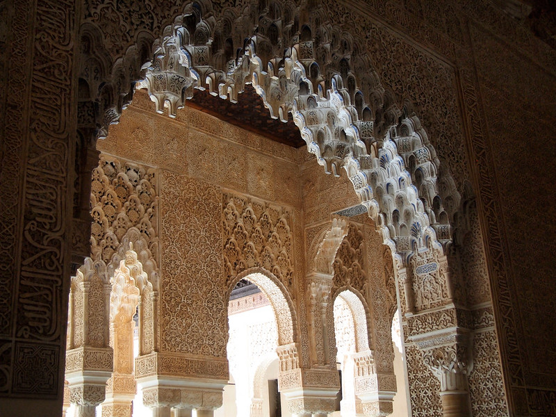 Hall of the Mocarabes in the Alhambra