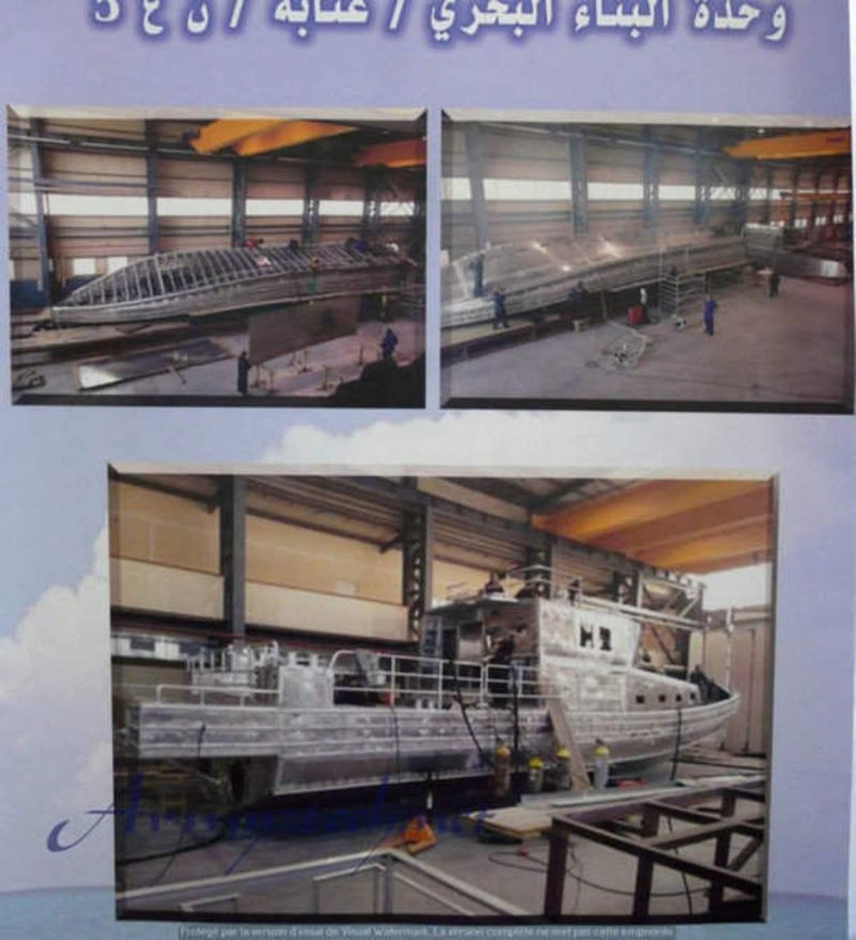 الصناعة البحرية العسكرية الجزائرية [ زوارق ] 33067735651_3fef34ac9a_o