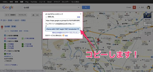 googlemap_paste003