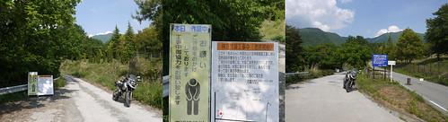 Maeyama-Daimyoujin rindou, almost all tarmac