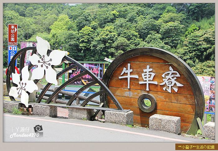 義勝興車站天空之城01