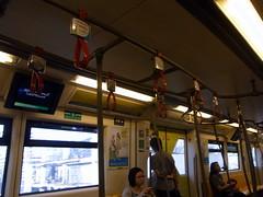 BTS (Bangkok Transit System)