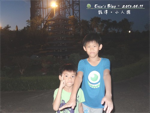 20130811-185353
