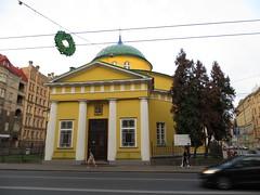 St. Alexander Nevsky Church, Riga