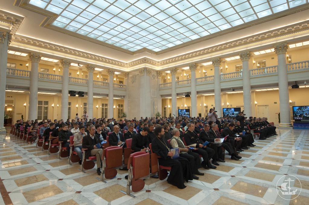 3 сентября 2013, Конференция в президентской библиотеке