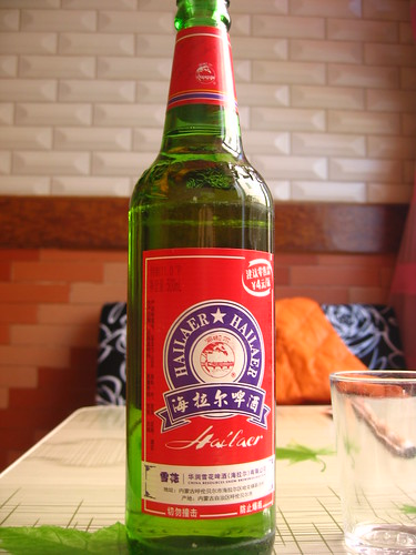 Hailar Beer