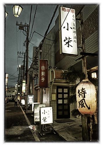 2013.10.15(夜大船(R0013971_Black Gold