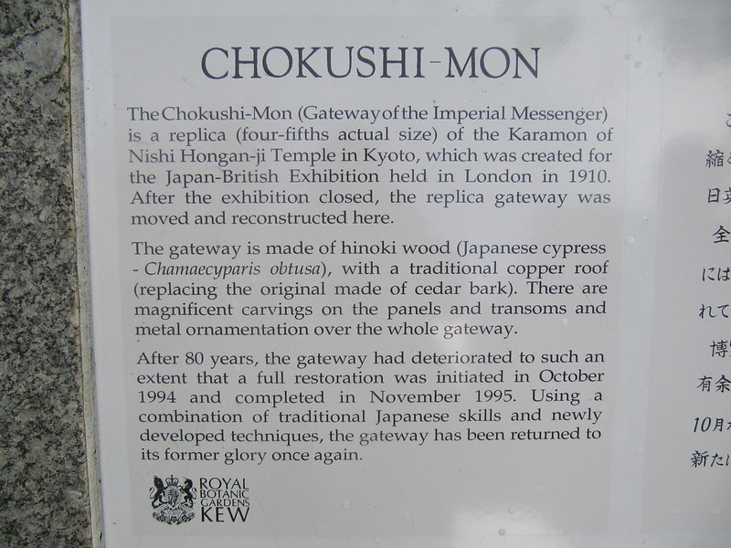 Chokushi-mon