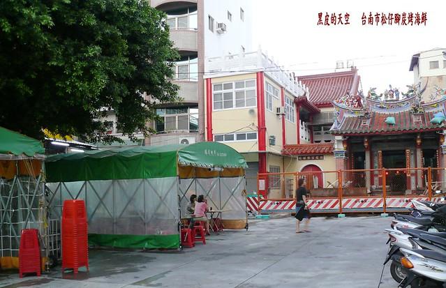 2010 0717台南市松仔腳炭烤海鮮001
