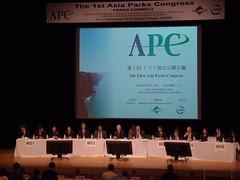 亞洲保護區大會各工作小組發表結論