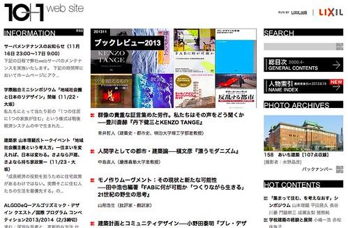 201311_tenplusone_bookreview