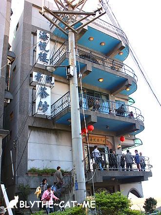 海悅樓 (4)