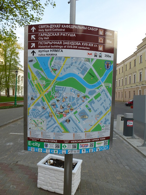 Minsk tourist map
