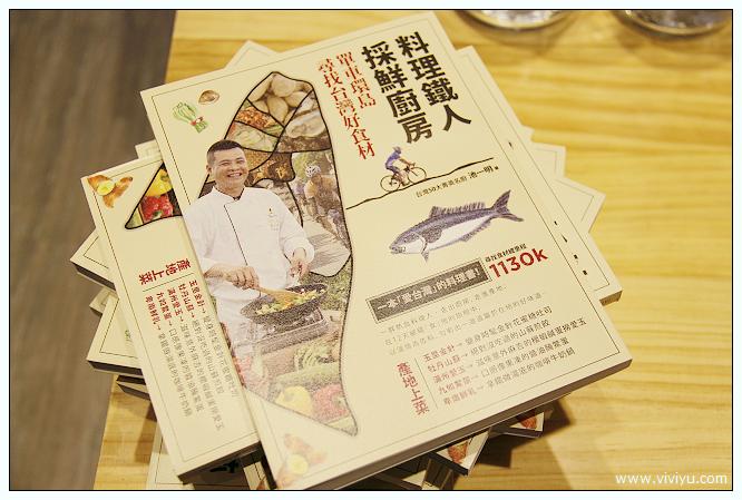 台灣好食材