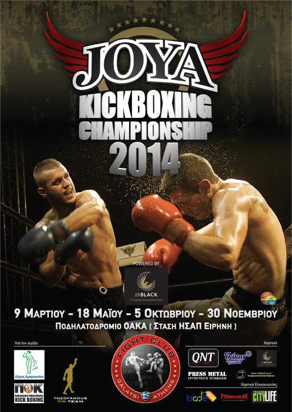 Joya Poster Kickboxing Championship 2014