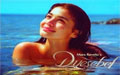 Dyesebel 2014 - Part 1/4 | April 22, 2014