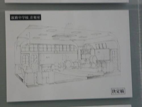 P1050378
