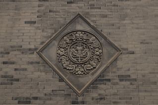 Reliefs of Beijing