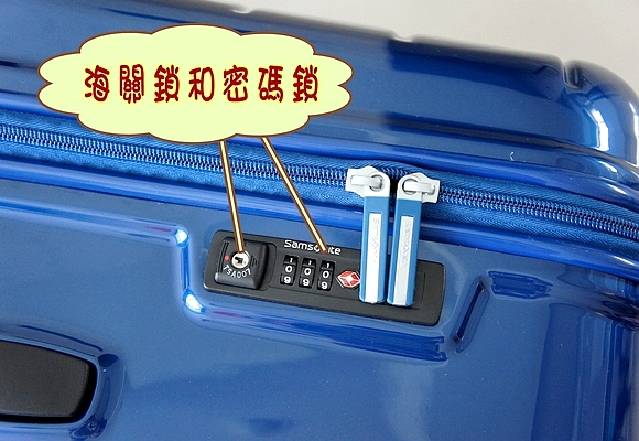 新秀麗行李箱12