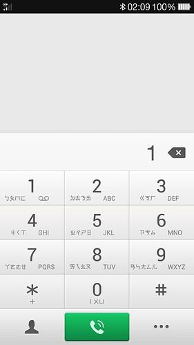 Screenshot_2014-05-27-02-09-18-208