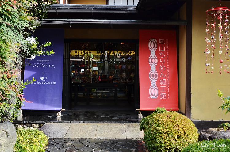 [日本。嵐山]ちりめん細工館。超卡哇伊的布織小物