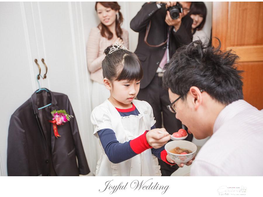 婚攝 小朱爸 IMG_00121