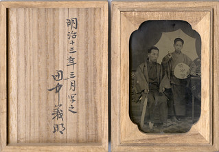 Japanese Ambrotype of Father and Son - With Cover