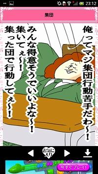 jigokuno07