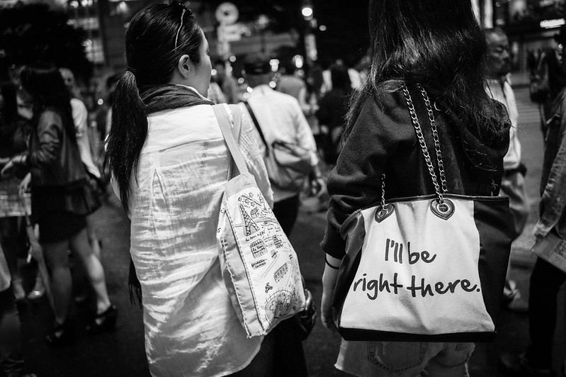 Tokyo - I'll be right there