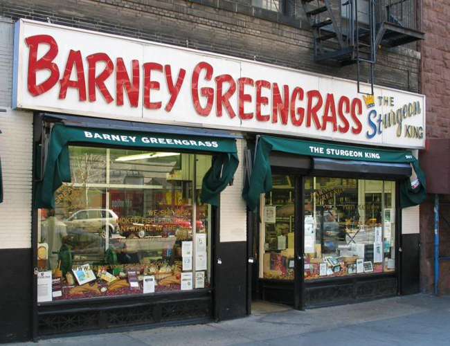 BarneyGreenGrass2e