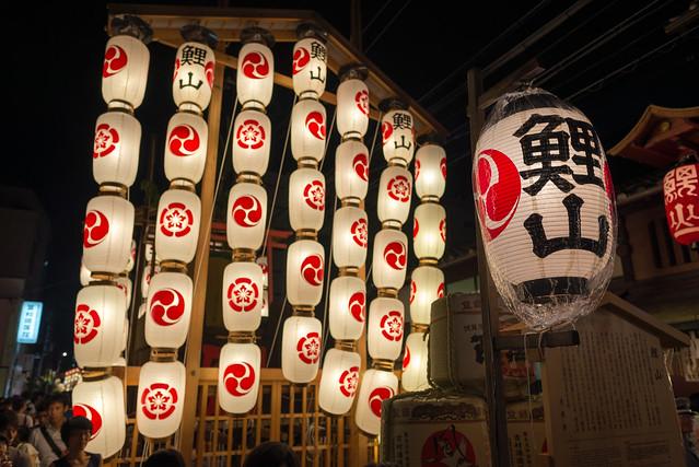 祇園祭 宵々々山 鯉山