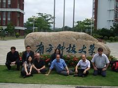 Les participants de l'INRS