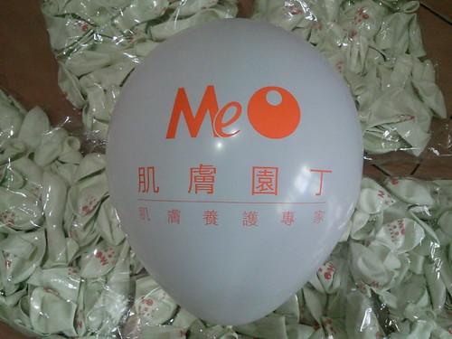 豆豆氣球, 客製化廣告印刷氣球, MeO肌膚園丁 肌膚養護專家